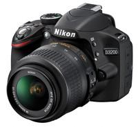 Nikon D3200 + 18-55 mm VR II černý  MEGAKIT