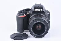 Nikon D3500 + 18-55 mm AF-P VR bazar