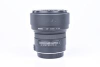 Sigma AF 14 mm f/3,5 pro Canon bazar