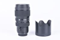Sigma 50-100 mm f/1,8 Art pro Nikon bazar