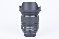 Sigma 24-105 mm f/4 DG OS HSM Art pro Nikon bazar