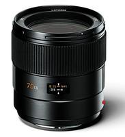 Leica 70 mm f/2,5 ASPH CS SUMMARIT-S