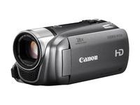 Canon LEGRIA HF R26 - stříbrná
