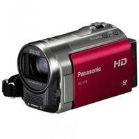 Panasonic HC-V10 červená