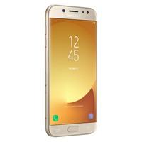 Samsung Galaxy J5 2017 J530F LTE Dual SIM