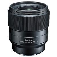 Tokina Fírin 20 mm f/2 FE AF pro Sony