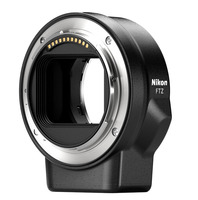 Nikon adaptér FTZ