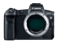 Canon EOS R - Video kit