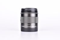 Canon EF-M 11-22mm f/4-5,6 IS STM bazar