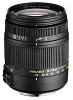 Sigma 18-250mm f/3,5-6,3 DC MACRO HSM pro Pentax
