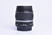 Canon EF-S 18-55mm f/3,5-5,6 DC II bazar