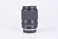 Tamron 14-150mm f/3,5-5,8 AF Di III pro micro 4/3 bazar