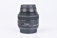 Canon EF-S 35mm f/2,8 Macro IS STM s LED světlem bazar