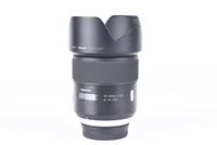 Tamron SP 45mm f/1,8 Di VC USD pro Nikon bazar