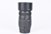 Tamron AF 70-300mm f/4,0-5,6 Di LD Macro pro Canon bazar
