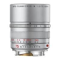 Leica 75mm f/2,0 APO-SUMMICRON-M ASPH stříbrný
