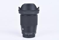 Sigma 16 mm f/1,4 DC DN Contemporary micro 4/3 bazar