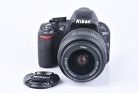 Nikon D3100 + 18-55 mm VR bazar