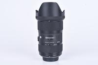 Sigma 18-35 mm f/1,8 DC HSM Art pro Nikon bazar