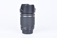 Tamron AF 18-200 mm f/3,5-6,3 Di II VC pro Nikon bazar