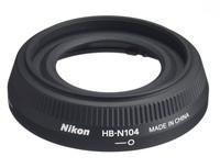 Nikon sluneční clona HB-N104