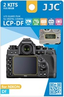 JJC Protector LCD LCP-DF