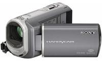 Sony DCR-SX50E + brašna DFV42 zdarma!