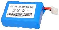Fomei náhradní baterie pro Digitalis Pro S400 a S600 DC