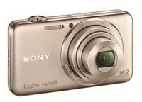 Sony CyberShot DSC-WX50 zlatý