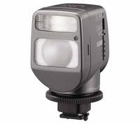 Sony světlo HVL-HFL1