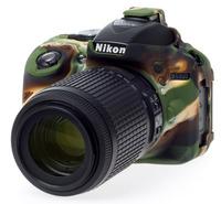 EasyCover silikonové pouzdro pro Nikon D5300 kamufláž