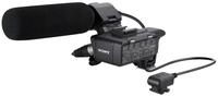 Sony sada adaptéru mikrofonu XLR-K1M