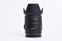 Sony 35mm f/1,4 G bazar
