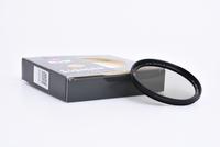 B+W polarizační cirkulární filtr Käsemann HTC MRC nano XS-PRO DIGITAL 58mm bazar