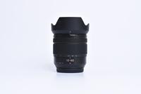 Panasonic Lumix G Vario 12-60mm f/3,5-5,6 ASPH. Power O.I.S. bazar
