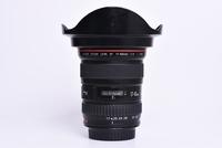 Canon EF 17-40mm f/4,0 L USM bazar