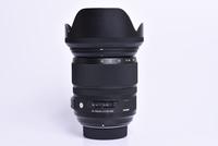Sigma 24-105mm f/4 DG OS HSM Art pro Nikon bazar