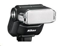 Nikon difuzér SW-N7 pro SB-N7