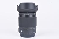 Sigma 18-300mm f/3,5-6,3 DC Macro OS HSM Contemporary pro Canon bazar