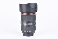 Canon EF 24-105mm f/4,0 L IS II USM bazar
