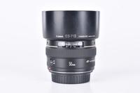Canon EF 50mm f/1,4 USM bazar