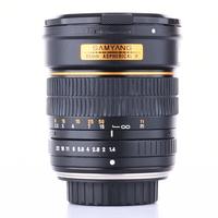 Samyang 85mm f/1,4 Sony bazar