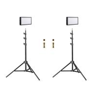 Fomei LED mini 12/12 RGB youtuber kit