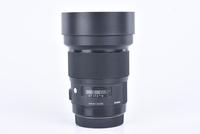 Sigma 20mm f/1,4 DG HSM Art pro Canon bazar