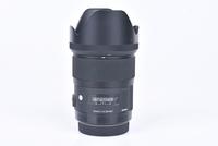 Sigma 35 mm f/1,4 DG HSM Art pro Canon bazar