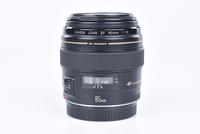 Canon EF 85 mm f/1,8 USM bazar
