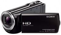 Sony HDR-CX320E + 16GB Ultra + brašna + cestovní stativ!