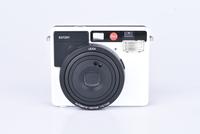 Leica Sofort bazar