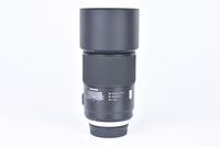 Tamron AF SP 90 mm f/2,8 Di Macro VC USD pro Nikon bazar