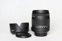 Sigma 18-250mm f/3,5-6,3 DC Macro OS HSM pro Nikon bazar